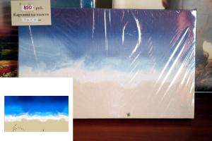 "Картина на холсте ""Берег"" 40х25"